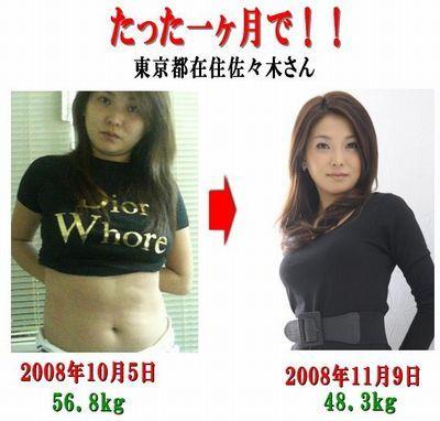 escalater diet taihi1.jpg